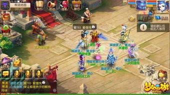 梦幻西游手游ios电脑版下载 可多开的苹果电脑版下载分享