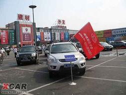 ...行 狮跑为和谐北京交通出力
