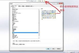 ealviwe功能 要搭配相应的应用布... 如果发现运行RealHack2.0后,打...