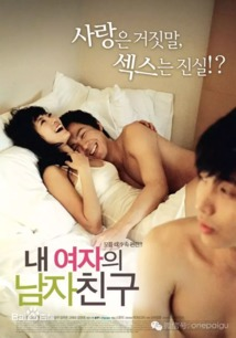 ...《我女友的男朋友》是由朴晟范执导,高多美、崔元英主演的爱情喜...