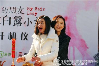 记》,除了开启视频网站付费模式... 杨洋两位主演的知名度,把他们推...