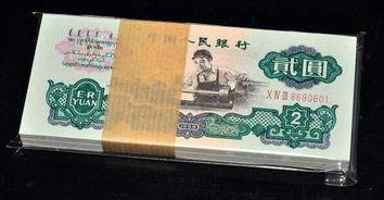 如何鉴别真假百元纸币