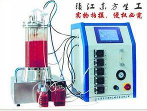 磁力搅拌玻璃发酵罐,适用于科研院所以及企业的微生物实验室,是精...