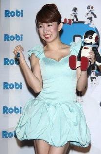 爆乳人妻番号-郭书瑶爆乳弯腰与机器人共舞 梦想成为完美人妻