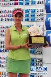 ...当日,2012欧洲女子职业高尔夫巡回赛三亚女子公开赛落幕. 新华社...