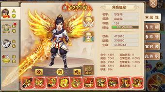 剑指江湖手机版下载 剑指江湖公测版 v1.0最新版 5577安卓网