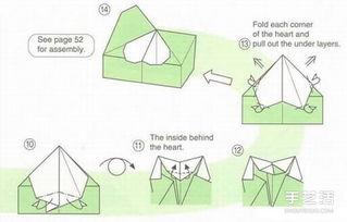 ...纸图解 带爱心纸盒的折法步骤