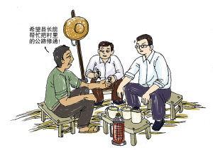 进鹿家门需要什么条件-重庆潼南县要求干部走访必须夜宿农家