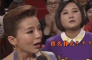 闫妮,韩红,凤凰传奇 挤破头想进时尚圈的中老年人好多啊