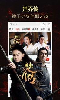 酷开K2智能电视影视中心资源有哪些?
