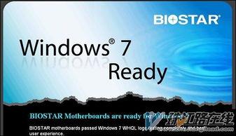 可以装WIN7 映泰主流主板全过WIN7认证
