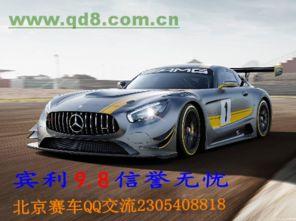 北京赛车 二手车 微信群