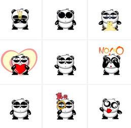 下载黄色网站-下载 熊猫烧香 QQ表情包一共28个
