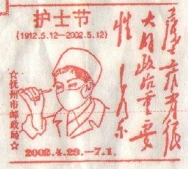 ...选稿:蒋佳佳 来源:解放日报 作者:顾泳-戴燕尾帽的你最美