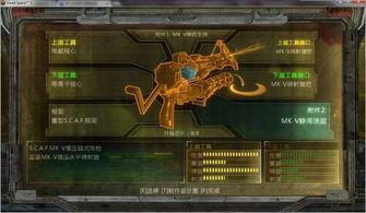 死亡空间3武器推荐 死亡空间3武器组合实用分享