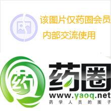 寻找执业药师中药学PDF版