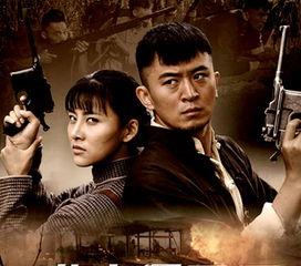 中国第一影视剧视频网站 电影天堂 电视剧排行