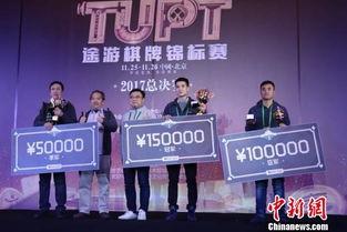 ...7TUPT途游棋牌锦标赛总决赛收官