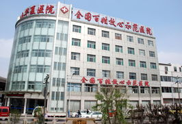 上海胎记整容医院 济南华夏医院