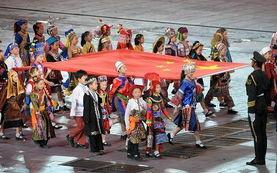 改革开放开辟中华民族全面持续发展繁荣新时期