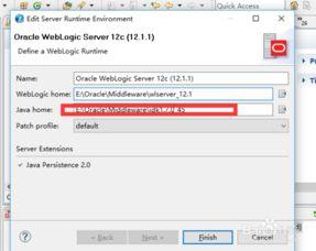 CentOS 7 修改屏幕分辨率