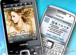 酷我音乐手机版怎样删除歌单