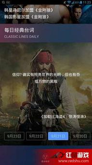 yy11111光棍影院app官网版下载 yy11111光棍影院app安卓版下载 红鼠...