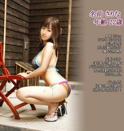东京最高级风俗媚娘 2