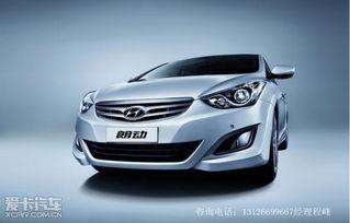 新款北京现代朗动多少钱朗动1.6价格