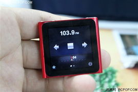 Nike+iPod运动组合<IMG>FM调频收音