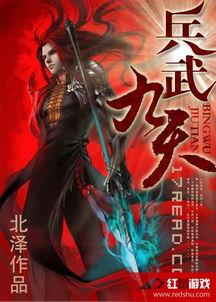 《制霸影坛[重生]》是一个最近非常火的小说,这里可以免费观看《制...