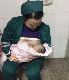中国评论新闻 护士为病重弃婴喂奶 温暖女婴最后时光