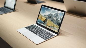 12英寸MacBook 2017官翻版上架 1099美元起售