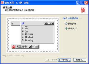 起点下载站 每日更新一键转帖论坛UBB代码 代码转换器