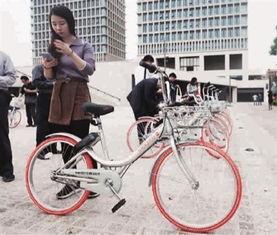 ...山中成智谷尝鲜新款摩拜单车     摄 -摩拜单车 升级 更轻更便宜