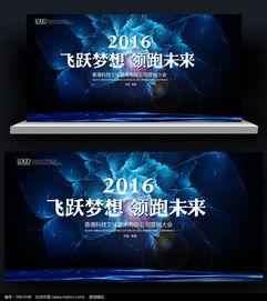 高端蓝色花纹酒会活动背景板素材PSD素材下载 编号5963348 红动网