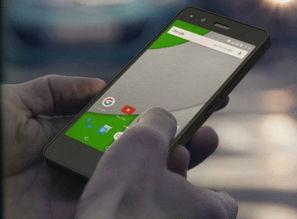 洲的手机厂商 BQ 推出了 Android One 的新手机 BQ Aquaris A4.5,目...