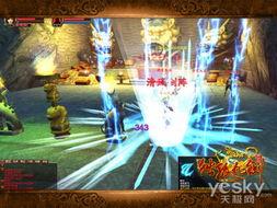 仪梦徊剑传-2011年10月12日,金山第二代武侠大成之作《独孤九剑》将正式开启...