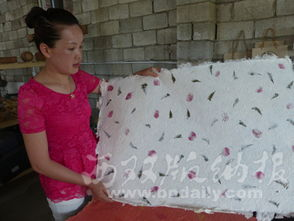 手工造纸有数百年的历史,曾用于记录贝叶经,是贝叶文化传播的重要...