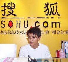 奇说诡谈-选手李铁做客搜狐嘉宾聊天室访谈实录