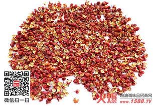目前不同规格的花椒最新价格