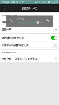 华为荣耀4C我弄的首选储存位子是SD卡啊,为什么下载完了还是安装...