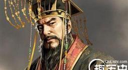 隋炀帝 从千古一帝到最败家的富二代