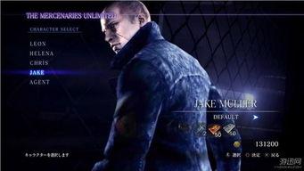 双拳难敌四手 PS4版 生化危机6 玩家试玩演示