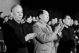 毛泽东晚年为何提拔这类人进入国家领导核心
