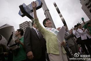 tokyo 328-小池百合子2007年成为日本首位女性防卫大臣,先前还担任环境大臣....