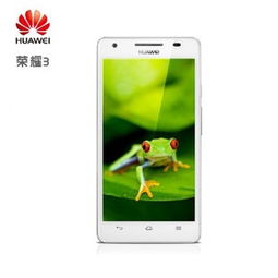 Huawei 华为 HN3 U01 outdoor防水四核安卓智能手机联通移动 已卖 华...