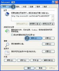 浏览器打不开,资源管理器 已停止工作怎么办?