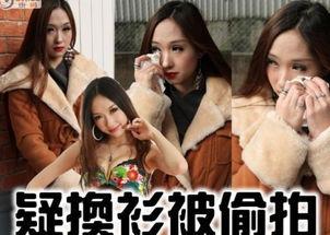 ... 盘点香港20大三级片女星