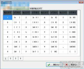 OMR格式文件编辑设计软件下载 OMR格式文件编辑工具 v1.0 免费版